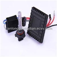 Integration mini hid xenon ballast suit