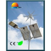 LED Solar & Wind Hybrid Street Light