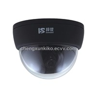 Mini Indoor Dome Camera (BS-353SM) no IR