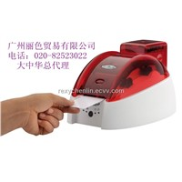 PVC Card Printer- Pebble 4 Evolis