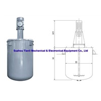 QAFF High Speed Dispersion Kettle for coating, dyestuff, pigment, papermaking, adhesive
