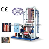 SJ5LDPE/HDPE/LLDPE high and low pressure film blowing machine