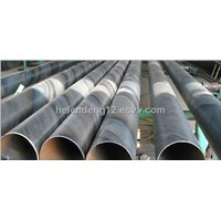 SSAW (Spiral Submerged-arc Welded) steel pipe
