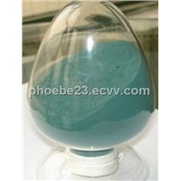 Sell other inorganic chemical material basic chrome sulphate
