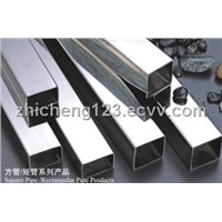Stainless steel seamless tubes, 0.25 to 30mm thickness