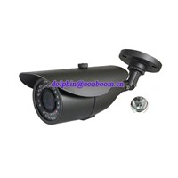 Weatherproof IR Camera