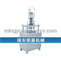 ZHCJ-II Paper Meal Box (Dish) Forming Machine