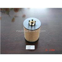 oil filter for BMW 11427521008