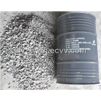 calcium carbide 4-25mm