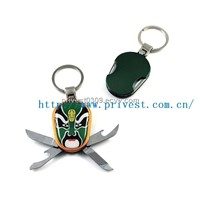 k-7225 hot sale New design metal keychain knife