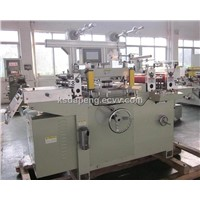 multifunction die cutting machine