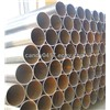 ERW steel pipe Chinese Manufacturer