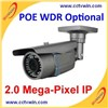 outdoor waterproof megapixel ip camera,35m infrared distance cctv ip camera with bracket  (CW-N7907)