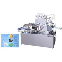 Cup Lid Vacuum Forming Machine (ZPQ-250)