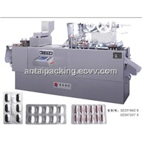 Self-Checking Blister Packaging Machine ( DPB-250B )