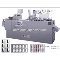 Self-Checking Blister Packaging Machine (DPB-250B)