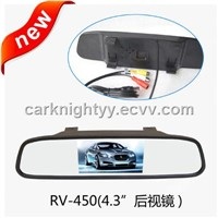 4.3inch ,AV signal auto detect power on/off
