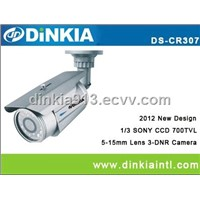 50M IR water-proof high resolution wide dynamic camera (DS-CR307)