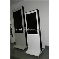 55 Inch Outdoor Readable Under Sunshine LCD Digital Signage (AD55)
