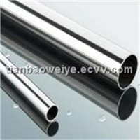 ASTM Mill Certificate Seamless Stainless Steel Tube