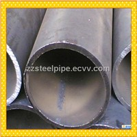 China seamless carbon steel pipe and tube
