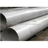 ERW steel pipe FOR machining