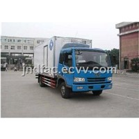 FAW Refrigerated Truck 3.5ton