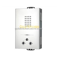 Gas Hot Water Heater - GKW-GY20