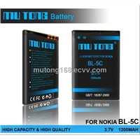 New ! Long Lasting Battery For Mobile Phone BL-5C