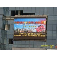 P16 outdoor led screen for advertising