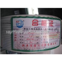 PVC Insulated Flame Retardant Electric Wire (White)