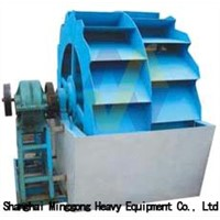 Sand Washing Machine/Sand Washing Machine Manufacturer/Sand Washing Machines