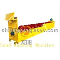 Shanghai LY Sand  Washing Machine XL