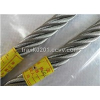 Stainless Steel Wire Rope (6x36sw+iwrc)