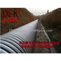 Steel Plastic Winding Pipe Extrusion Line