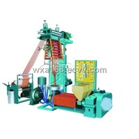Striped Film Blowing Machine
