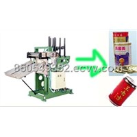 food can rounding machine/packing machine