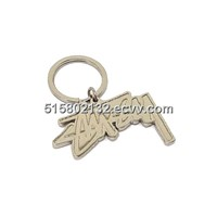 zinc alloy keychain,metal keychain ,promotional gift, metal craft