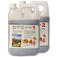 Bio liquid Fertilizers (100% organic)