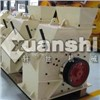 Artificial Sand Crusher
