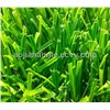 Synthetic Grass monofilament