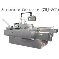 Automatic Boxing Machine (ZHJ-80D)