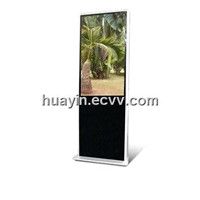 Large Full-HD Digital Signage