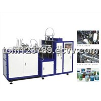 Paper Cup Maker/Paper Machine