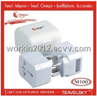 2012 Alibaba Recommended Popular Cute Plug Adapter(NT100)