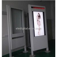55inch Portrait Outdoor Digital Totem Display
