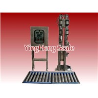 Automatic filling scale from YingHeng Weighing Scale China
