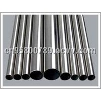 Carbon Steel  Structure Tube