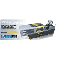 DKM injection moulding machine
