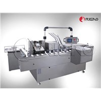 DZH-100B Full-automatic Cartoning Machine